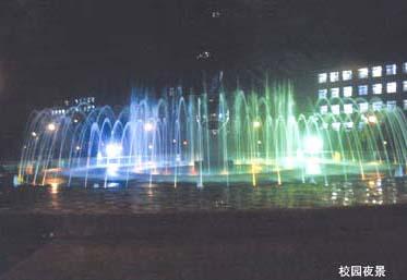 河北科技师范学院2003年招生信息
