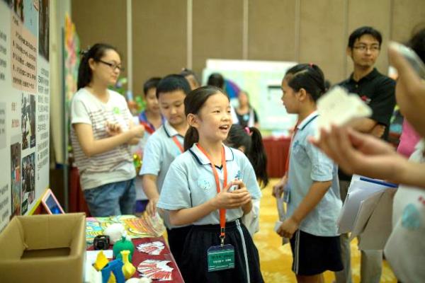 拓宽北京市中小学生的活动领域和研究视野,培养小学生的国际化视野