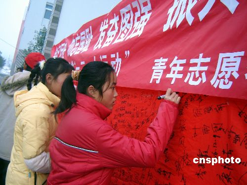 中国共产党红色背景横幅素材