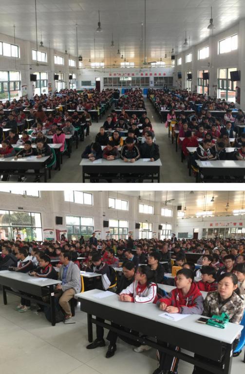 """奉贤南桥中学举办""""如何做好初中生家长""""讲座"""