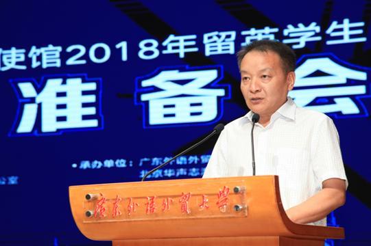 首页 新闻资讯 出国留学 >> 正文       行前准备会随着刘晓明大使的