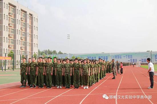 邯郸汉光实验中学高中部微信公众号 图