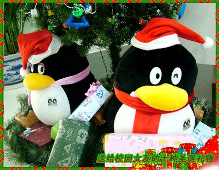 四, 最可爱有趣的圣诞礼物:卡通毛公仔