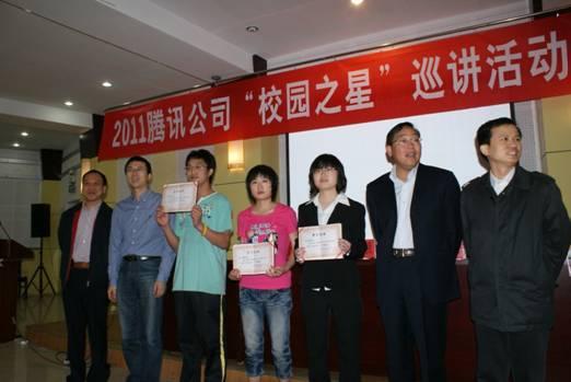 华联合实验室赴青海大学开展帮扶活动