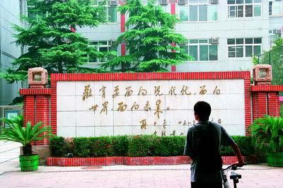 特别策划 中国教师20年生存变化调查